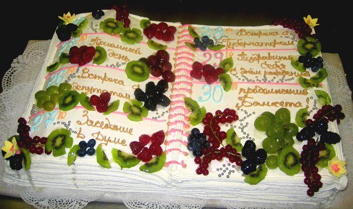 На 14 февраля торт творожный на